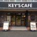 キーズカフェのモーニング・フード・ドリンクメニュー完全攻略【最新版】